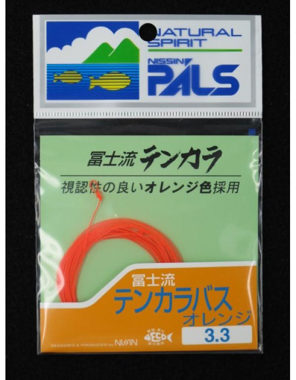 FUJI RYU BASS ORANGE